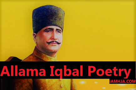 iqbal poetry in urdu