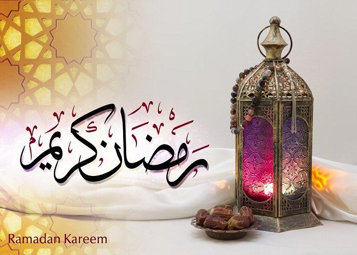 (Hd Quality) Ramzan Mubarak Images Wishes Greetings Pics Urdu Status 2020 1