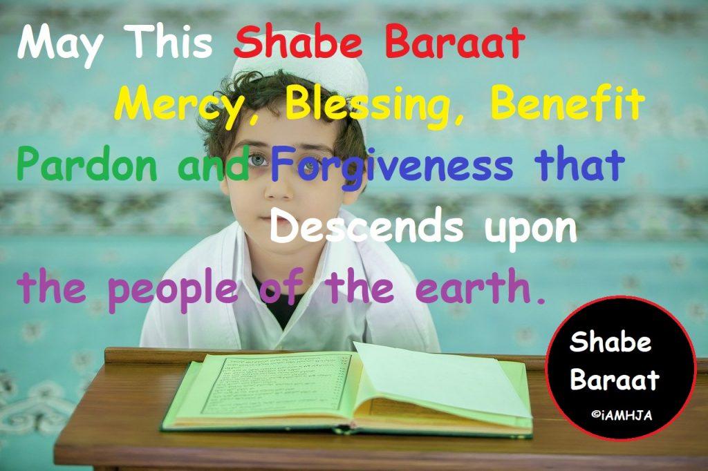 Shab e Barat Mubarak Images Wishes, Quotes, Status, Dua & Pic 2