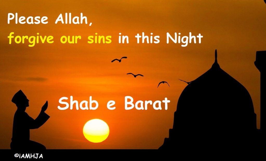 Shab E Barat Wishes