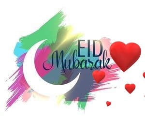 Eid Mubarak 2020: Wishes, Images, Messages, Status, Quotes & Gif 4