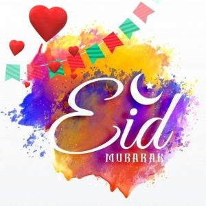 Eid Mubarak 2020: Wishes, Images, Messages, Status, Quotes & Gif 6