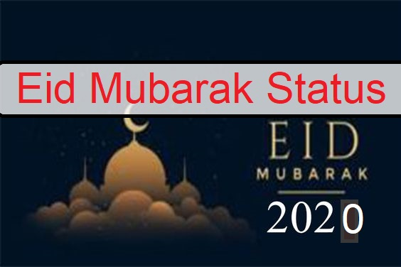 Eid Mubarak 2020: Wishes, Images, Messages, Status, Quotes & Gif 13
