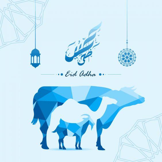 Eid Ul Adha Mubarak Photo