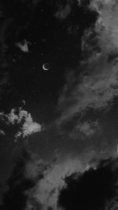 Dark Night Aesthetic Wallpaper